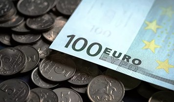 Курс євро Чернівці